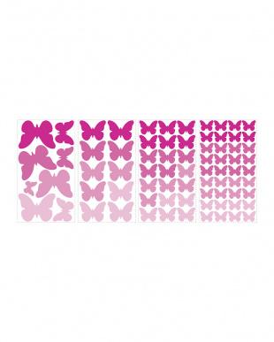 Pink Flutter Butterflies見る