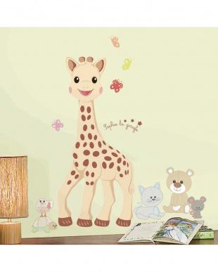 Sophie la girafe GIANT見る