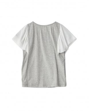 グレー/ホワイト 袖フリルTシャツ見る