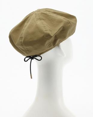 ベージュ  コットンベレー帽見る