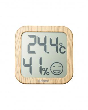 ナチュラルウッド  デジタル温湿度計見る