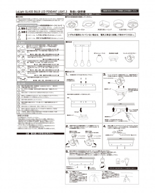 ホワイト LU_LIGHT GLASS BULB 4 LED LIGHT見る