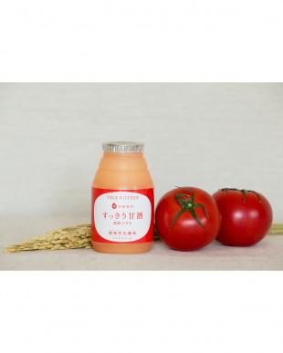 『乳酸菌入り麹発酵飲料』すっきり甘酒 高知トマト 12本セット見る
