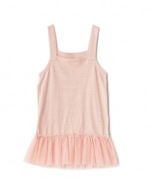 ピンク  裾チュール ジャンパースカート見る