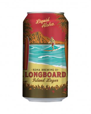 『グレートアメリカンビアフェスティバル銀賞』コナビール ロングボード アイランドラガー缶×12本見る