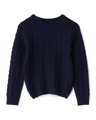 ネイビー アルパカ混ケーブル編みセーター見る