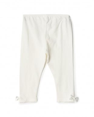 ホワイト 裾サイドリボン付きレギンス(160cm)見る