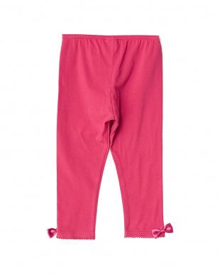 ピンク  裾サイドリボン付きレギンス見る