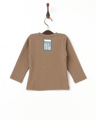 コーヒー(123)  ナンバープリント長袖Tシャツ見る