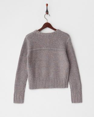 ライトパープル 編地切り替えセーター見る