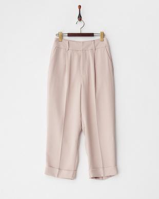 ピンク  ダブル裾パンツ見る