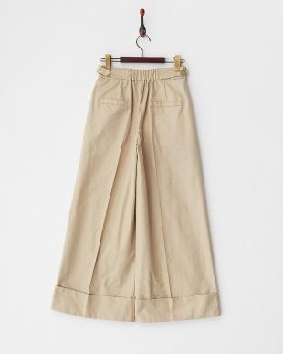 ベージュ  サイドベルト ダブル裾パンツ見る