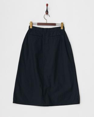 Navy  フロントスリットAラインスカート見る