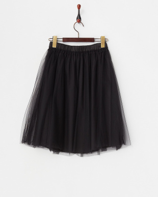 ブラック  チュール重ね ミディ丈スカート見る