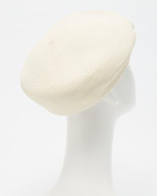 ホワイト  ブレードベレー帽見る