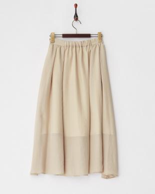 ベージュ ベルトデザインロングスカート見る