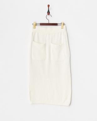 オフホワイト  コットンナイロンニットタイトスカート見る