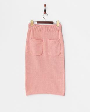 ピンク  コットンナイロンニットタイトスカート見る