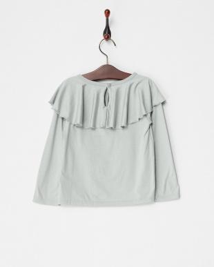 ライトブルー  ラッフルショールカラー長袖Tシャツ|GIRL見る