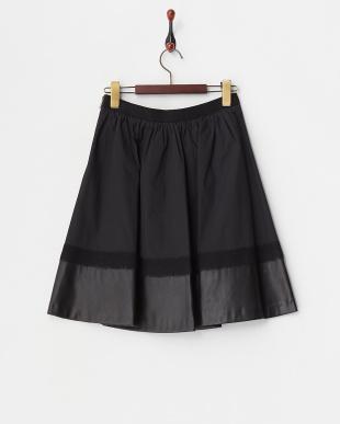 ブラック  異素材切り替えスカート見る