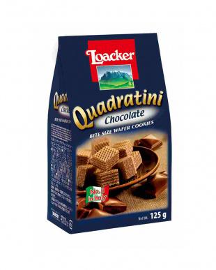 クワドラティーニ チョコレート 2個セット見る