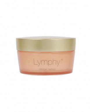 Lymphy+ 3点セット(ローション、クリーム、かっさプレート)見る