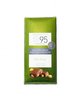 贅沢な味わいナッツチョコレート3枚セット見る