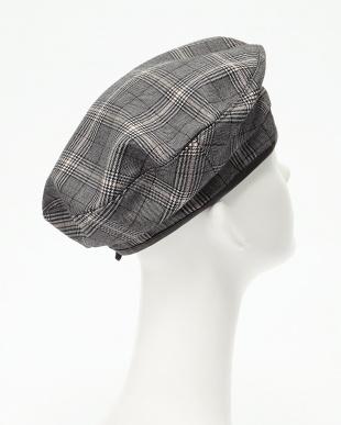 グレー×ブラック  スタンドタイプ フラットチェックベレー帽見る