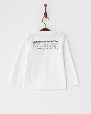 ホワイト 長袖Tシャツ ルチャ リブレ チーム見る