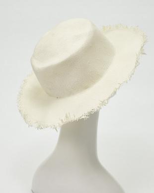 ホワイト UVcare フリンジカンカン帽見る
