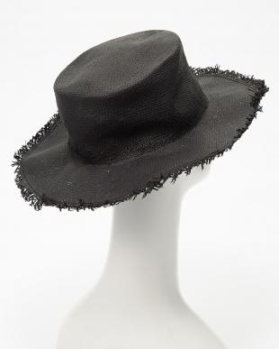 ブラック UVcare フリンジカンカン帽見る
