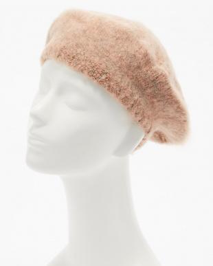 ピンク  ドロームベレー帽見る