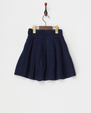 ネイビー ケーブル編みニットスカート見る
