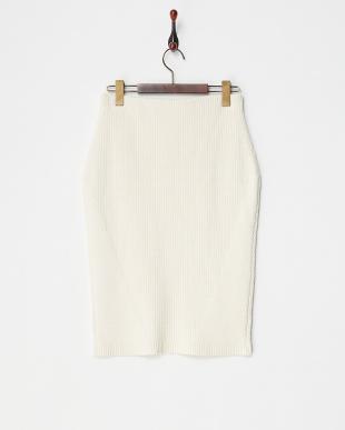オフホワイト  リブニットタイトスカート見る