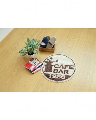 ベージュ  お部屋マット カフェ|sambelm見る