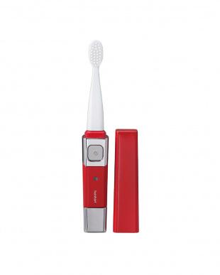 レッド  音波振動式 USB充電歯ブラシ ACアダプター付見る