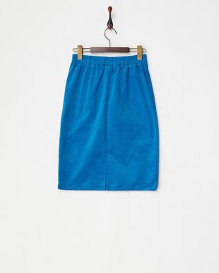 BLUE  コーデュロイスカート見る
