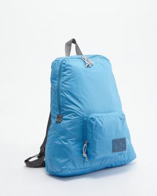 ブルー  Expand-a-Bag リュック見る