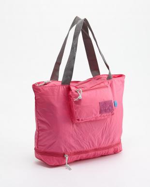 ピンク Expand-a-Bag トートバッグ見る