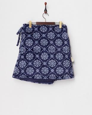 ブルー ダウン巻きスカート見る