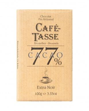 Cafe Tasse お試し3種セット見る