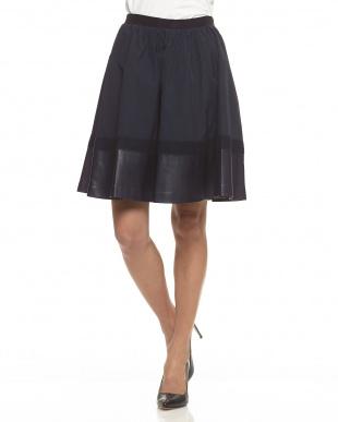 ネイビー  異素材切り替えスカート見る