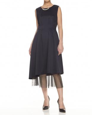 ネイビー チュールスカート付き タック入りドレス見る
