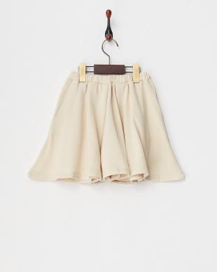 ベージュ  ウラ毛スカート見る