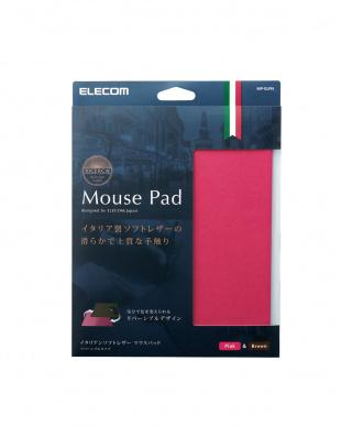 ピンク イタリアンソフトレザーマウスパッド見る
