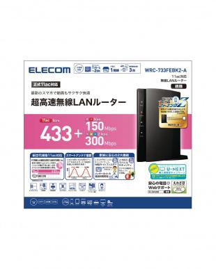 無線LANルーター11ac 433+300Mbps見る