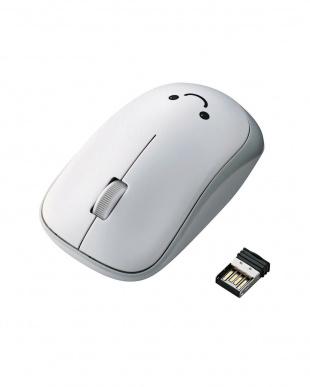 ホワイト  無線IR LEDマウス 3ボタン 省電力タイプ見る