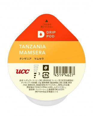 スペシャルティコーヒー DRIP POD タンザニア マムセラ 8個入見る