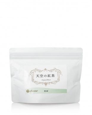 熊本県産和紅茶 ミルクティー用紅茶 オリジナルブレンド&ビンテージチャイ 2袋セット見る