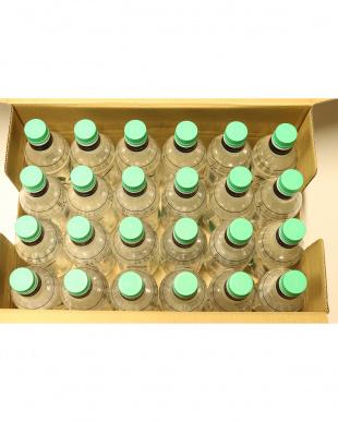 『GLADD特典:杜仲の青汁スティック25本付』杜仲の青汁お試し1ケース(24本)セット(13350円相当)見る
